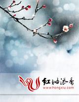 郭小峰探案系列